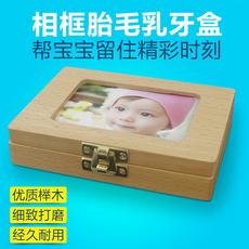 Памятный детский сувенир Good news story