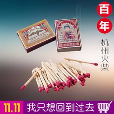 Спички Hangzhou matches 50