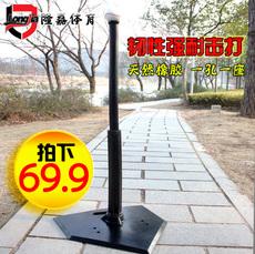 аксессуары для бейсбола Long Ka 1004