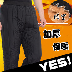 Cotton Pant OTHER k009/1