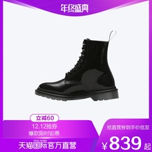 Direct camp Dr.Martens imports 8 hole high boots 8 Eye Boot 22649001