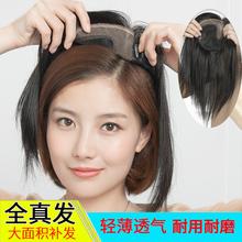 リアルヘアウィッグ女性ショートヘアショートストレートヘア置換ウィッグピースリアルヘアシルクカバーホワイトヘアトップ置換ブロックロングヘア