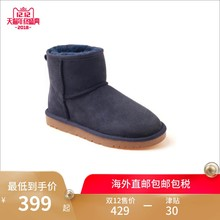 OZWEAR UGG men and women, autumn and winter, warm, classic, wild style, waterproof, plush, short snow boots, multicolor.