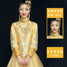Cheongsam dress Show Wo family Summer