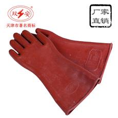 Изоляционные перчатки ShuangAn 12KV