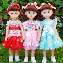Small-mouthed Barbie Big Doll Set Girl Talking Girl Toy Princess Super-large Simulated Individual
