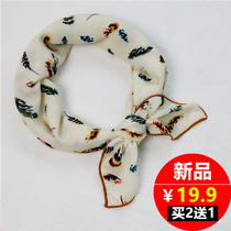Small square scarves women spring and autumn Joker Korean Korea scarf scarves tie decorative art scarf shawl summer