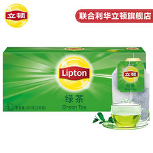 Optimum selection of Lipton green tea bags Huangshan/Sichuan green tea bags 25 bags 50g boxes