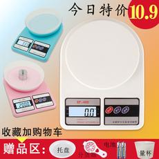 Кухонные весы 400 0.1g