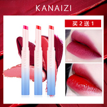 Buy two, get one free, Li Jiaqi recommends kanazi to moisturize, waterproof and make-up free, black cherry to eat native student lipstick