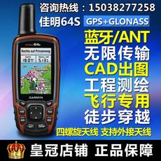 Навигатор Garmin 64s Gps 62SC 621sc