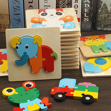 Development of 3-D solid wood puzzle toys for boys and girls aged 1-3-5 in early childhood education