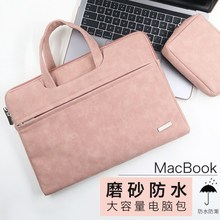 Apple iPad Pro 12.9 inch tablet laptop protects outer sheath case, portable bladder pocket.