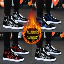 2019 men's shoes fashion shoes men's casual high top shoes Korean trend all around gaobang board shoes winter warm canvas shoes