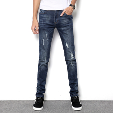 Jeans for men Harsiincn 1917