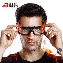 Basto professional basketball glasses football game eye glasses can be fitted with anti soggy BL022