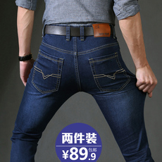 Jeans for men Hainan Airlines nc102