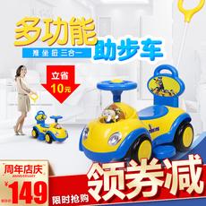 Каталки и педальные автомобили Qi Yue