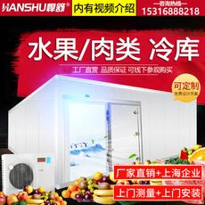 Комплектующие для холодильного