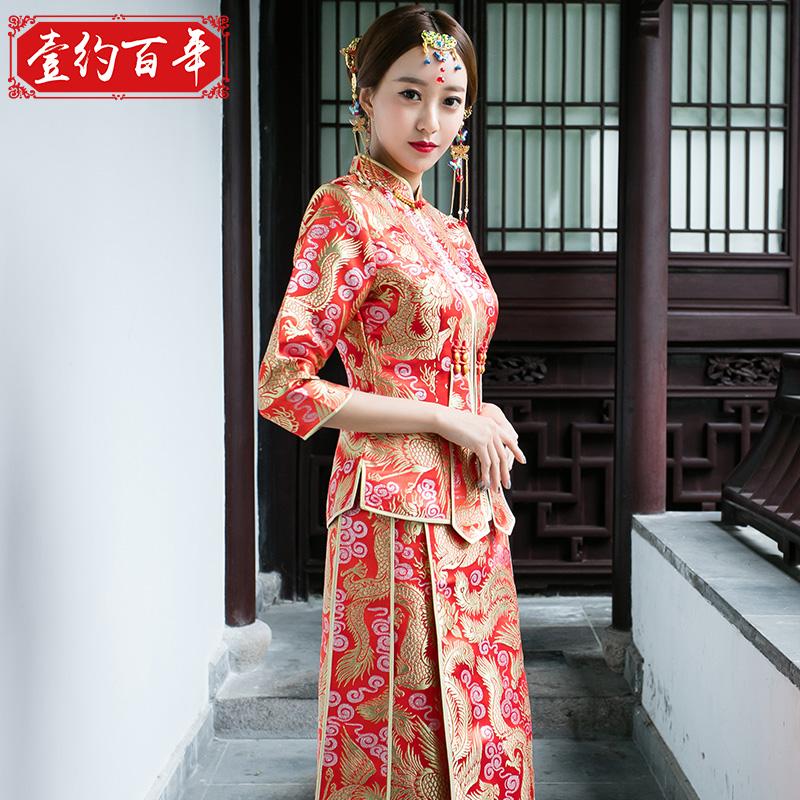 Китайская Одежда Самая Дешевая