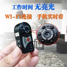 Сетевая IP камера Qishi Q7 Wifi