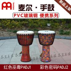 Африканский барабан Meinl Pvc 10 12