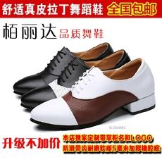 Обувь для латиноамериканских танцев Parvest 903