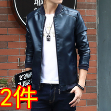 Korean slim leather jacket with stand collar in autumn