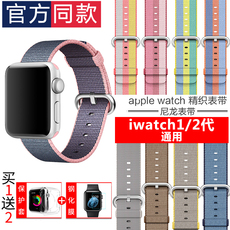 Jdhdl Apple Watch Iwatch2 38/42mm