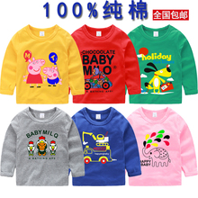 Spring and Autumn Special Children's T-shirt, Long Sleeve Bottom Shirt, Girls'Boys' Clothes, Babies'Clothes, Pure Cotton