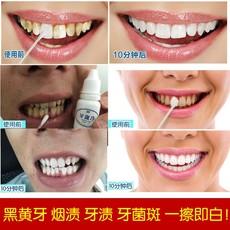 Зуб порошок