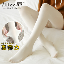 White spring and autumn thin medium thickness one piece dance anti hook silk bottoming socks