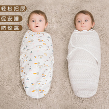 Baby's anti startled baby towel, spring and autumn sleeping bag, newborn baby products, autumn and winter thickening, newborn babies holding bags