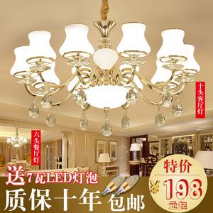 欧式水晶吊灯简约现代客厅吊灯创意餐厅吊灯简欧奢华温馨卧室吊灯吊灯