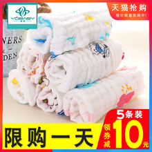 Neonatal products gauze towel, mouth wash towel, baby wash towel, baby absorbent small towel, pure cotton handkerchief for children