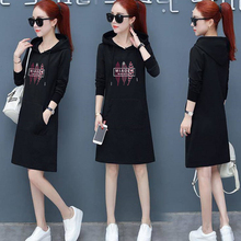 Mid length dress women's wear autumn and winter 2019 new Korean style loose, thin, plush and thickened bottomed sweater skirt trend