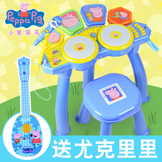 Детская барабанная установка