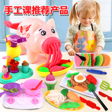 Children's family kitchen toy set girl's 3-year-old birthday gift baby 4-6 Xiaoling cooking tips