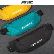 Sports Running Wallet, Women's Mobile Wallet, Men's Marathon Equipment, Fitness Ultra-thin Invisible Belt, Multi-functional Waterproof