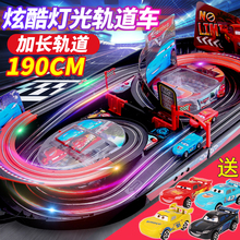 Electric boy and children's track car