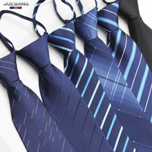 拉链式领带正装商务上班职业韩版易拉得学生结婚新郎懒人男士领带