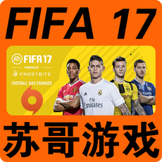 Компьютерная игра PC Origin EA FIFA17
