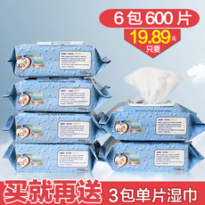 Baby wipes 100 600