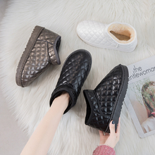 New fashion one foot flat sole Plush Snow Boots