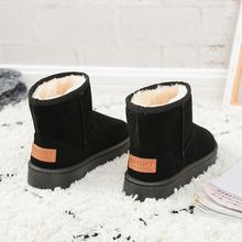 New fashionable short tube Plush Snow Boots