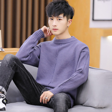 Men's sweater fall and winter 2019 new fashion round collar bottom knitted sweater men's wear Korean version of personalized long sleeve sweater