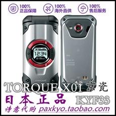 Мобильный телефон Kyocera TORQUE X01 KYF33