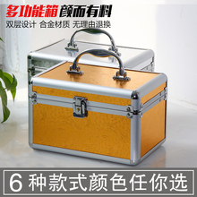 Aluminum alloy foot bath pattern embroidery nail beauty cosmetics pedicure shop foot therapist bell portable ear-picking toolbox