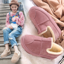 Winter bread shoes and plush Korean short flat bottom boots