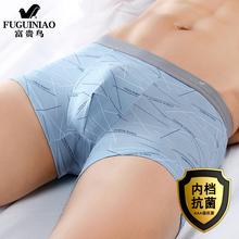 Rich and noble bird antibacterial flat angle printing underpants